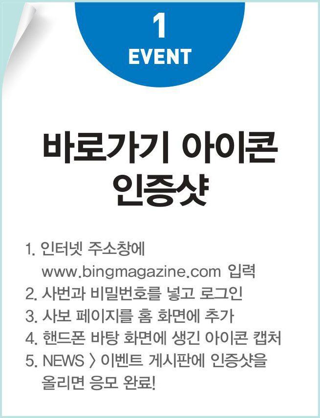 event_201701_01_1.jpg
